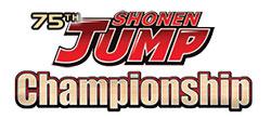 75th SHONEN JUMP Championship