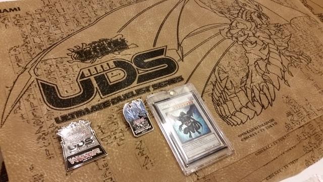 UDS prizes