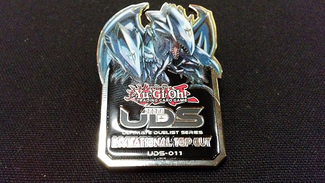 UDS Top Cut Pin