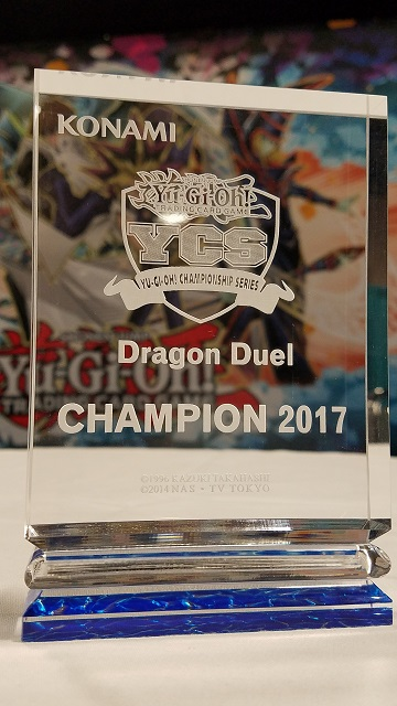 Dragon Duel Trophy